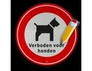 Informatiebord hond C + tekstregel