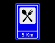 Verkeersbord RVV BW101Sxxx+ afstandsaanduiding