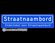 Straatnaambord 14 karakters 800x200 mm + ondertekst NEN 1772
