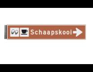 Bewegwijzeringsbord - ENKELZIJDIG RECHTS - 800x150x15mm bruin/wit 1 regelig en pijl