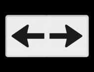 Verkeersbord RVV OB502 - Onderbord - Geldig in twee richtingen