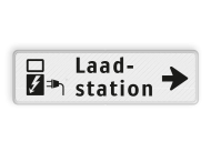 Verkeersbord RVV OBE05r - Onderbord -  Elektrisch laadstation rechts