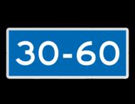 Scheepvaartbord BPR E. 5. 2 - Toestemming ligplaats te nemen binnen de aangegeven meters