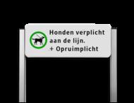 Informatiebord ALUMINIUM unit, Honden verplicht aan de lijn