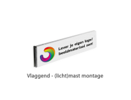 Informatiebord kokerprofiel reflecterend + eigen opdruk