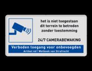 Informatiebord Camerabewaking met verboden toegang art.461
