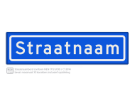 Straatnaambord KOKER 60x15cm - max. 10 karakters - NEN1772
