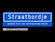 Straatnaambord met ondertekst KOKER 70x20cm - max. 12 karakters - NEN1772