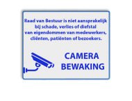 Bewegwijzering 1000x800 - Aansprakelijkheid + camerabewaking