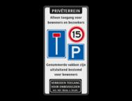 Entreebord doodlopende weg - A01 - E04 + eigen tekst + VT461
