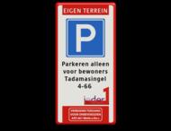 Parkeerbord 400x800mm et-E04-2txt- LOGO