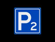 Verkeersbord RVV E04 - Parkeergelegenheid met nummer