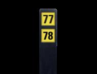 Huisnummerpaal zwart recycling + 2 huisnummers onder elkaar - geel/zwart