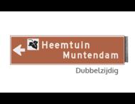 Bewegwijzeringsbord - DUBBELZIJDIG - 800x200x15mm bruin/wit 2 regelig en pijl