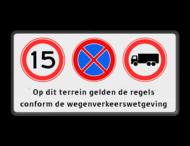 Verkeersbord 3 verkeerstekens + tekstregels