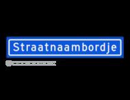 Straatnaambord KOKER 90x15cm - max. 16 karakters - NEN1772