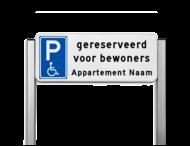 Parkeerplaats bord type TS - Parkeren mindervaliden gereserveerd