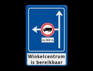 Verkeersbord RVV L10-02l + onderbord + ondertekst
