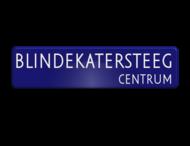 Straatnaambord ALU-DOR 800x200x28mm - type Amsterdam