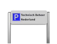 Parkeerplaatsbord unit type TS - DUBBELZIJDIG - Parkeren
