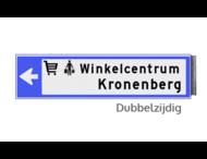 Bewegwijzeringsbord - DUBBELZIJDIG - 800x200x15mm blauw/wit 2 regelig en pijl
