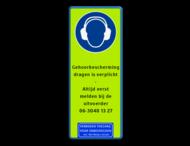 Informatiebord veiligheidspictogram + eigen tekst