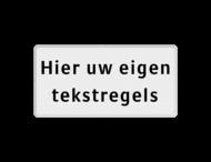 Onderbord wit/zwart + uw eigen tekst