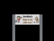 Hondenpoepbord unit + uw eigen ontwerp