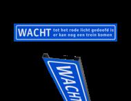 NS plankje 1200x200x15mm - C profiel RAL7042 - WACHTPLANK