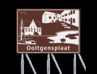Verwijs logobord 2500x1800mm OOLTGENSPLAAT - Oostflakkee