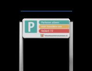 Parkeerplaatsbord unit type TS3 + Parkeren eigen ontwerp