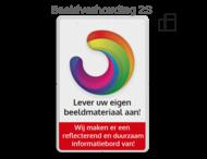 Informatiebord rechthoek 3:2 reflecterend + eigen ontwerp/opdruk