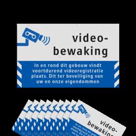 Video- camerabewaking - Raamstickers Reflecterend ( 10 stuks ) - BP06