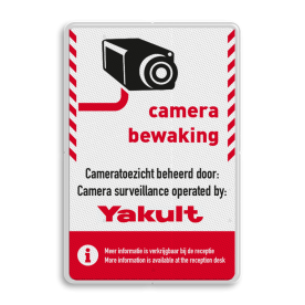 Informatiebord - Camerabewaking + logo