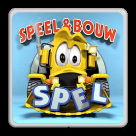 Informatiebord vierkant met full-colour opdruk logobord, eigen ontwerp, schoolplein, speciale borden