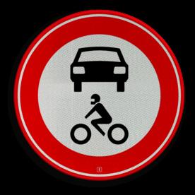 Verkeersbord Gesloten voor alle motorvoertuigen Verkeersbord RVV C12 - Gesloten voor alle motorvoertuigen C12 verbodsbord, verboden voor auto's, geen auto's, verboden, motoren, motor, C12, Gesloten, motors, motoren, motorfietsen