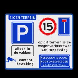 informatiebord 1000x800mm ET-E04 + eigen tekst priveterrein, eigen tekst, wegenverkeerswet, wegsleepregeling,