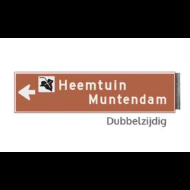 Bewegwijzeringsbord - DUBBELZIJDIG - 800x200x15mm bruin/wit 2 regelig en pijl dubbelzijdig, verwijs, pijlbord