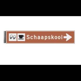 Bewegwijzeringsbord - ENKELZIJDIG RECHTS - 800x150x15mm bruin/wit 1 regelig en pijl dubbelzijdig, verwijs, pijlbord