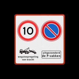 Informatiebord 4x picto A010, E01, Wegsleepregeling, uitgezonderd
