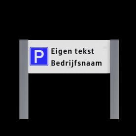 Parkeerplaatsbord unit, Parkeren eigen tekst Parkeerbord, parkeerplaats, eigen plaats, parkeren, RVV E04, p bord,
