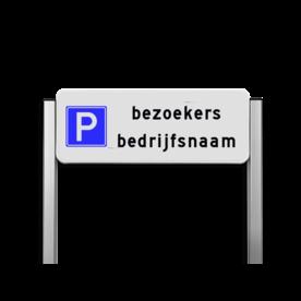 Parkeerbord bezoekers type TS - Parkeren bezoekers Parkeerbord, parkeerplaats, eigen plaats, parkeren, RVV E04, p bord, bezoekers, luxe, portaal, unit, ts, e4