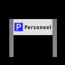 Parkeerplaatsbord unit, Parkeren personeel Parkeerbord, parkeerplaats, eigen plaats, parkeren, RVV E04, p bord,