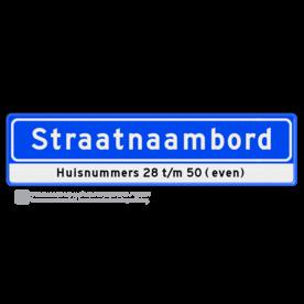 Straatnaambord 14 karakters 800x200 mm + Huisnummers NEN 1772 cadeau, kado, Straatnaam kado, eigen tekst op een bord, NEN1772, reflecterend bord, officieel straatnaam, ondertekst, relatiegeschenk, straatnaamborden