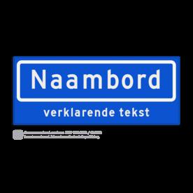 Straatnaambord met ondertekst KOKER 50x20cm - max. 8 karakters - NEN1772 straat, straatnaamborden, naambord, straatbord, kokerbord, NEN, officieel, wegnaam, sign, street, 500, 50, ondertekst, verklarende, tekst
