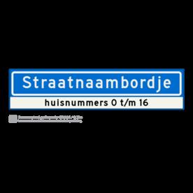 Straatnaambord KOKER - 16 karakters - 900x200 mm + huisnummer(s) - NEN1772 straatnaam, kado, gelegenheid, vernoemen, eigen tekstbord, zelf straatnaammaken, eigen straatnaambord, verjaardag, feest, relatiegeschenk, straatnaamborden