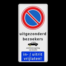 Parkeerbord RVV E01 + eigen tekst + 2x picto Parkeerbord, RVV E01, eigen tekst, 2x picto