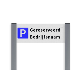 Parkeerplaatsbord unit, Parkeren  gereserveerd cadeau, kado, Parkeerbord, parkeerplaats, eigen plaats, parkeren, RVV E04, p bord,