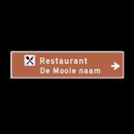 Verwijsbord horeca 1500x350x32mm toeristisch anwb bewegwijzering, verwijsborden,Restaurant ( mes & vork ), Koffiekop, Coctailbar, Café bar, Cafetaria / snackbar, Informatie ,  receptie, Toiletten / WC, WiFi zone, Telefoon