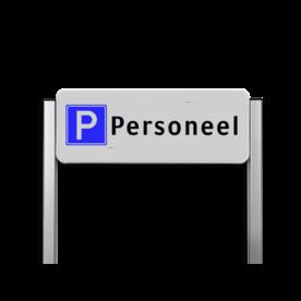 Parkeerplaatsbord unit type TS - Parkeren personeel Parkeerbord, parkeerplaats, eigen plaats, parkeren, RVV E04, p bord,